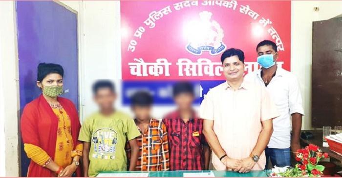 तीन दिन से लापता थे 3 नाबालिग बच्चे, भाग्यशाली थे कि रेलवे स्टेशन पर पुलिस मिल गई