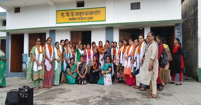 प्रार्थना पांडेय बनीं महिला शिक्षक संघ की ब्लॉक अध्यक्ष ,रीता केसरी महामंत्री