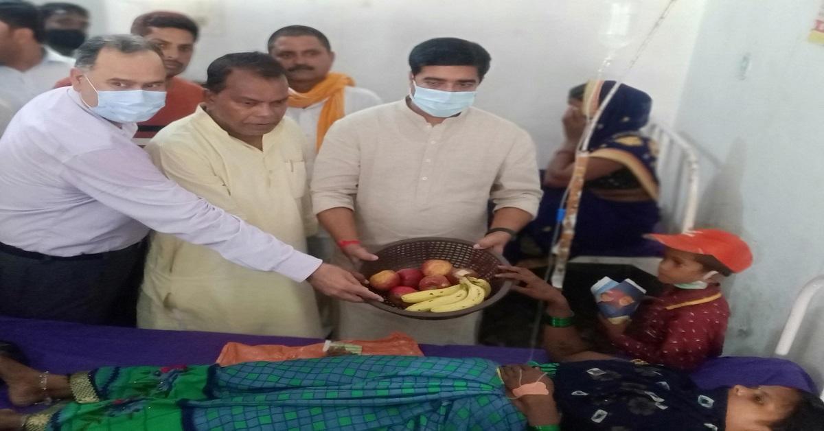 प्रधानमंत्री मोदी के जन्मदिवस पर भाजपा मना रही सेवा सप्ताह, विधायक संजय यादव ने मरीजों में फल बांटे