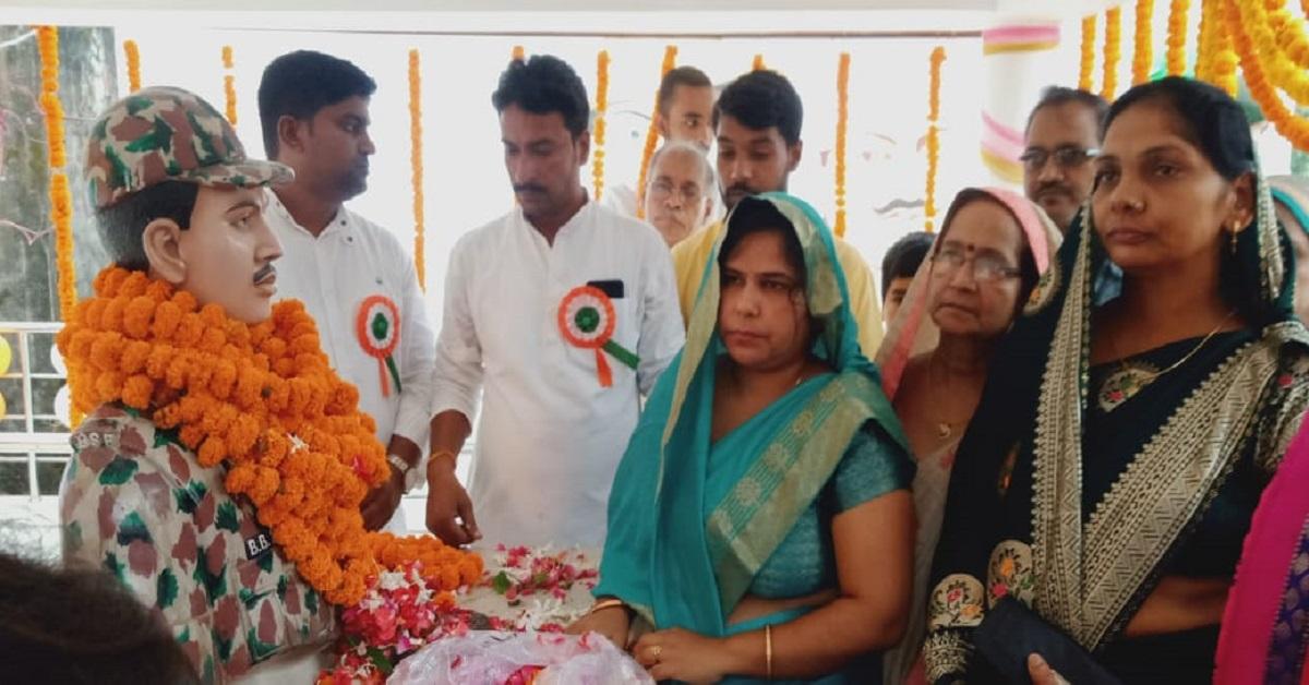 शहीद बृजेंद्र बहादुर सिंह की चौथी पुण्यतिथि पर पैतृक गांव नारायणपुर में दी गई श्रद्धांजलि