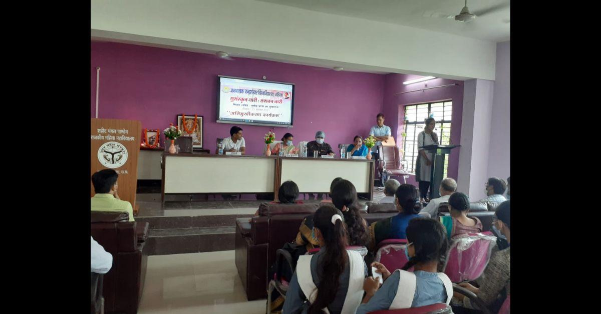 शहीद मंगल पांडे राजकीय महिला महाविद्यालय में हुई गोष्ठी