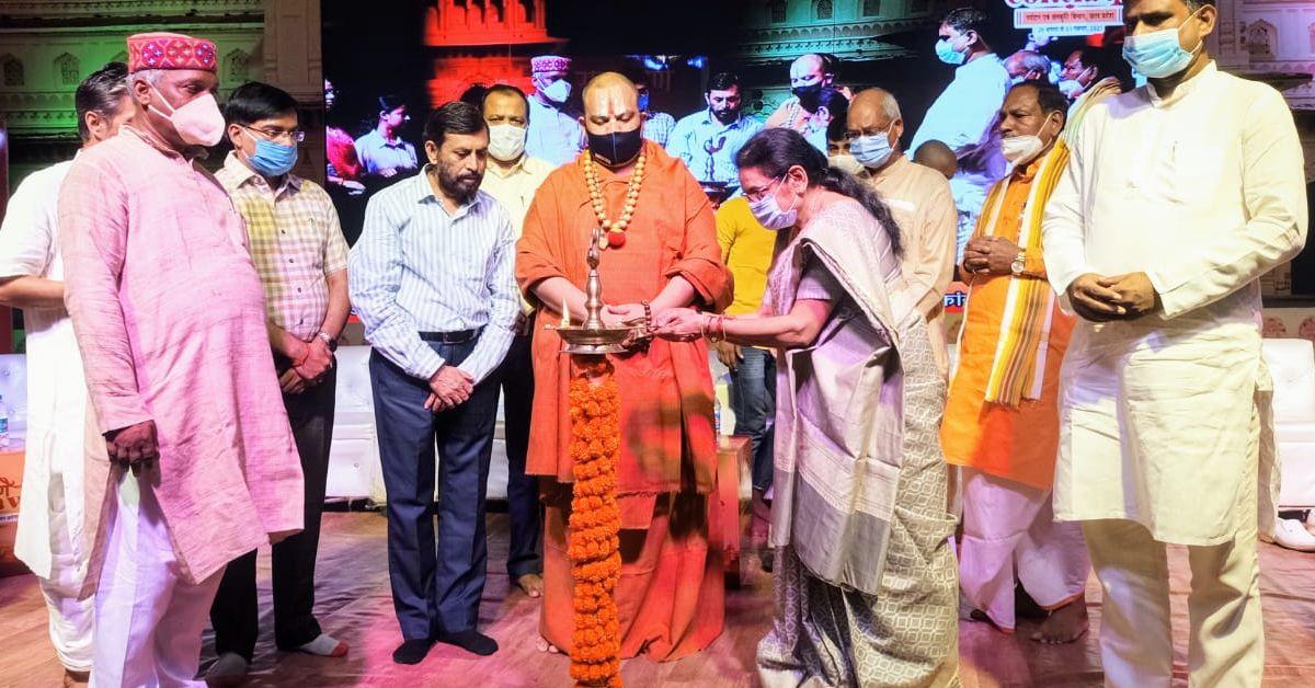 रामायण कान्क्लेव का भव्य आयोजन