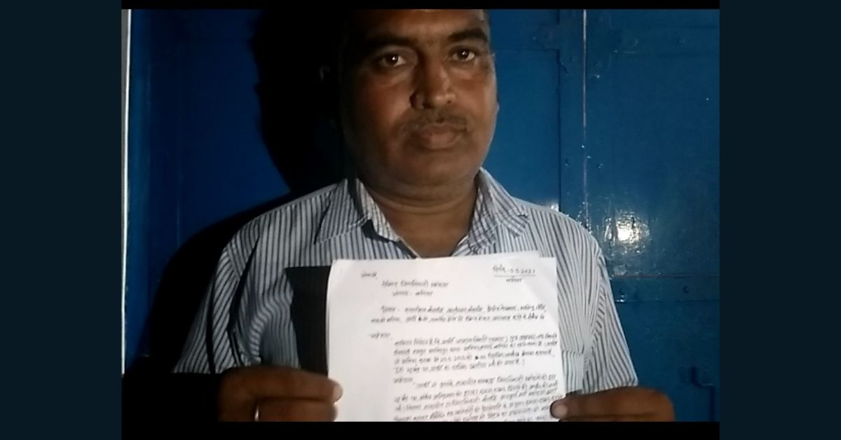 जमीन का कब्जा दिलाने में प्रशासन नहीं कर रहा सहयोग, पीड़ित ने चेतावनी भरा पत्र लिखा