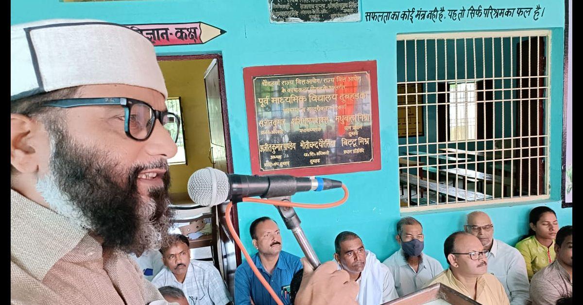 शिक्षा जगत का निजीकरण करने को उतावली है सरकार- डॉ. राजेश कुमार पांडे