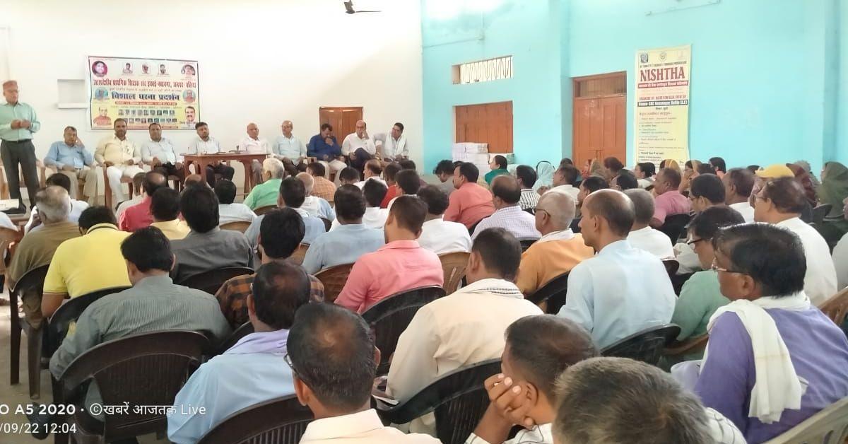 बीआरसी केंद्र नवानगर में प्राथमिक विद्यालय, उच्च प्राथमिक विद्यालय और कम्पोजिट विद्यालयों के सभी प्रधानाध्यापकों की हुई बैठक