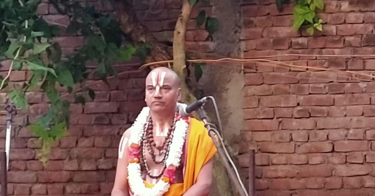 गुरु की कृपा सबसे बड़े पुण्य का परिणाम-वासुदेवाचार्य, विद्या भास्कर जी महाराज