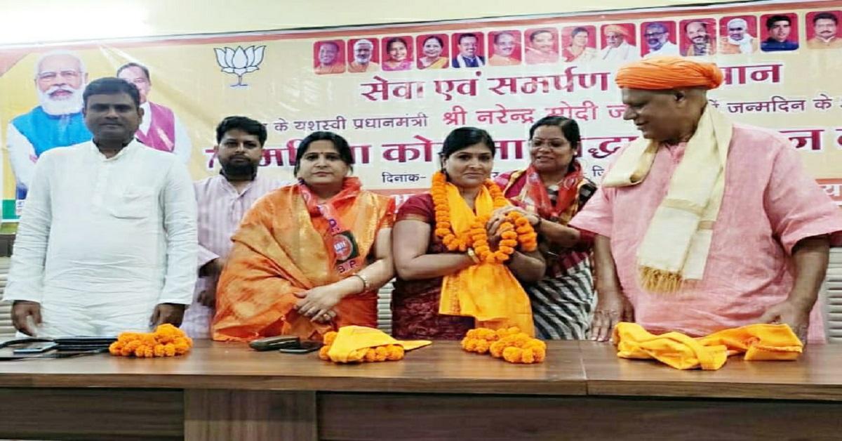 भाजपा महिला मोर्चा ने 71 महिला कोरोना योद्धाओं को सम्मानित किया