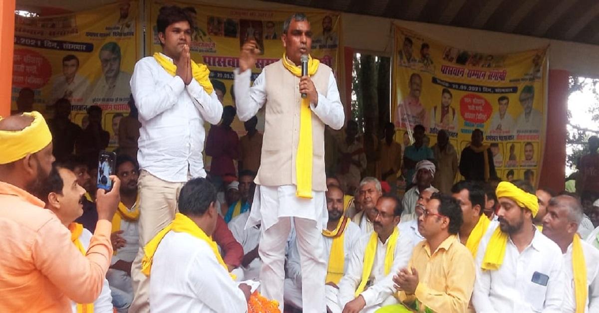 सहतवार में पासवान सम्मान गोष्ठी में शामिल हुए सुभासपा प्रमुख ओमप्रकाश राजभर, भाजपा पर साधा निशाना