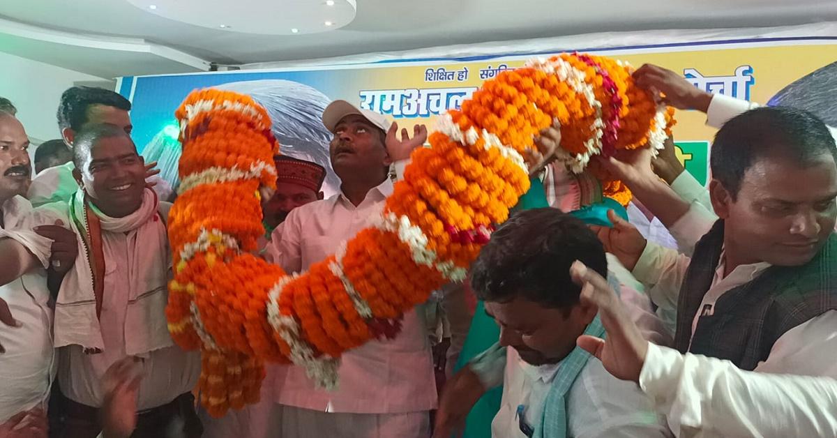 रामअचल राजभर ने कहा कि उन्हें बसपा से गलत तरीके से निकाला गया, राजभर समाज के लिए करते रहेंगे काम