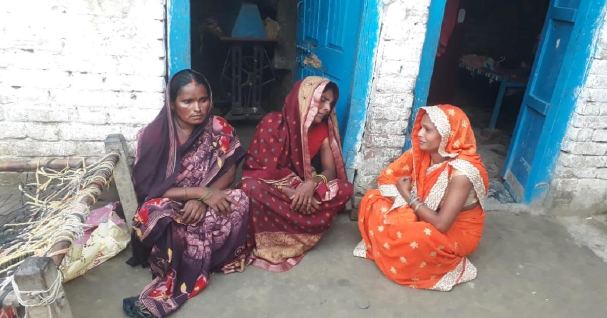 विवाहिता की मौत के बाद पति, सास-ससुर के खिलाफ दहेज प्रताड़ना का मामला दर्ज