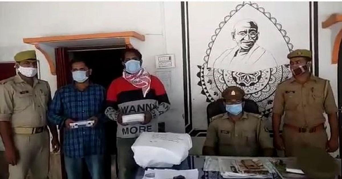 साड़ी व्यवसाइयों और बुनकरों से ठगी करने वाले बलिया के दो जालसाजों को वाराणसी पुलिस ने पकड़ा