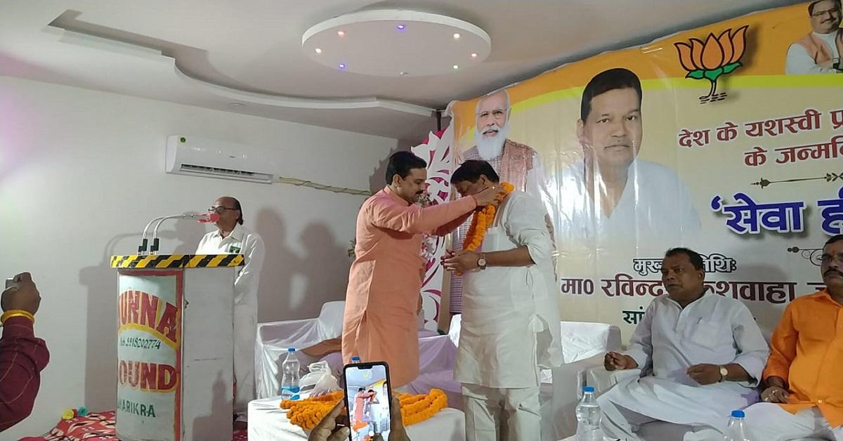 सिकंदरपुर में सांसद रवींद्र कुशवाहा की मौजूदगी में मनाया गया पीएम मोदी का जन्मदिन