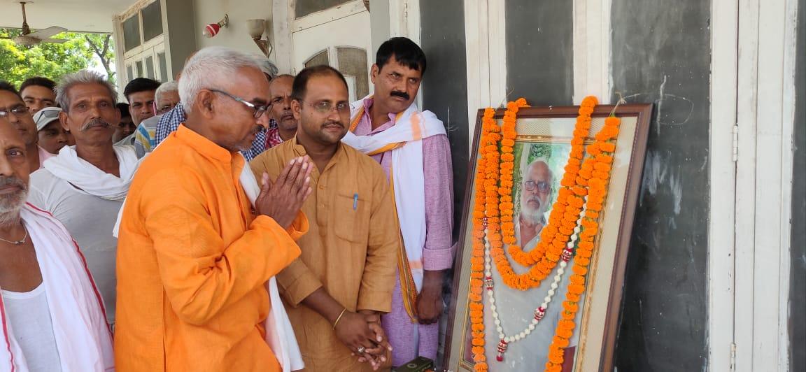 विधायक सुरेंद्र सिंह ने दी समाजसेवी नागेंद्र सिंह को श्रद्धांजलि, पौधारोपण भी किया