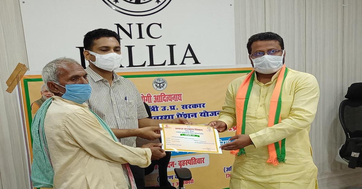 राष्ट्रीय वृद्धावस्था पेंशन योजना के लाभार्थियों के खाते में मुख्यमंत्री ने ट्रांसफर की धनराशि