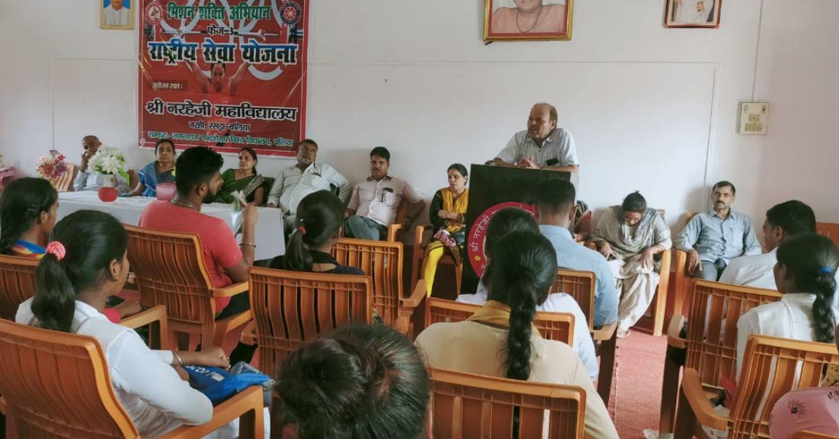 श्री नरहेजी कॉलेज में 'रोजगार चयन और सृजन में नारी की भूमिका' पर लेक्चर सीरीज का आयोजन