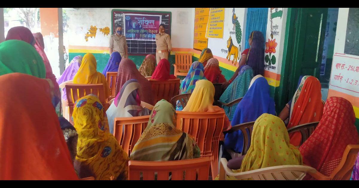ग्राम पंचायत ढेकवारी में नारी सुरक्षा पर कार्यशाला का आयोजन