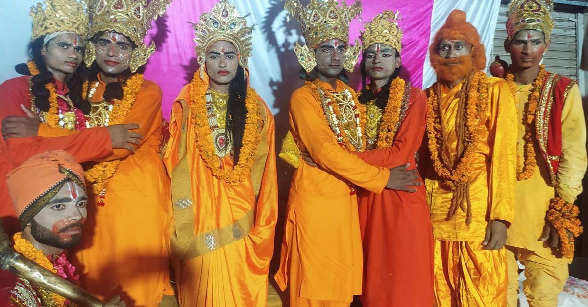 प्राचीन रामलीला समिति के तत्वाधान में भरत मिलाप कार्यक्रम सम्पन्न