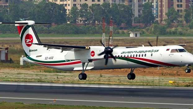 Bangladesh Moves Towards Goal Of Becoming An International Air Hub