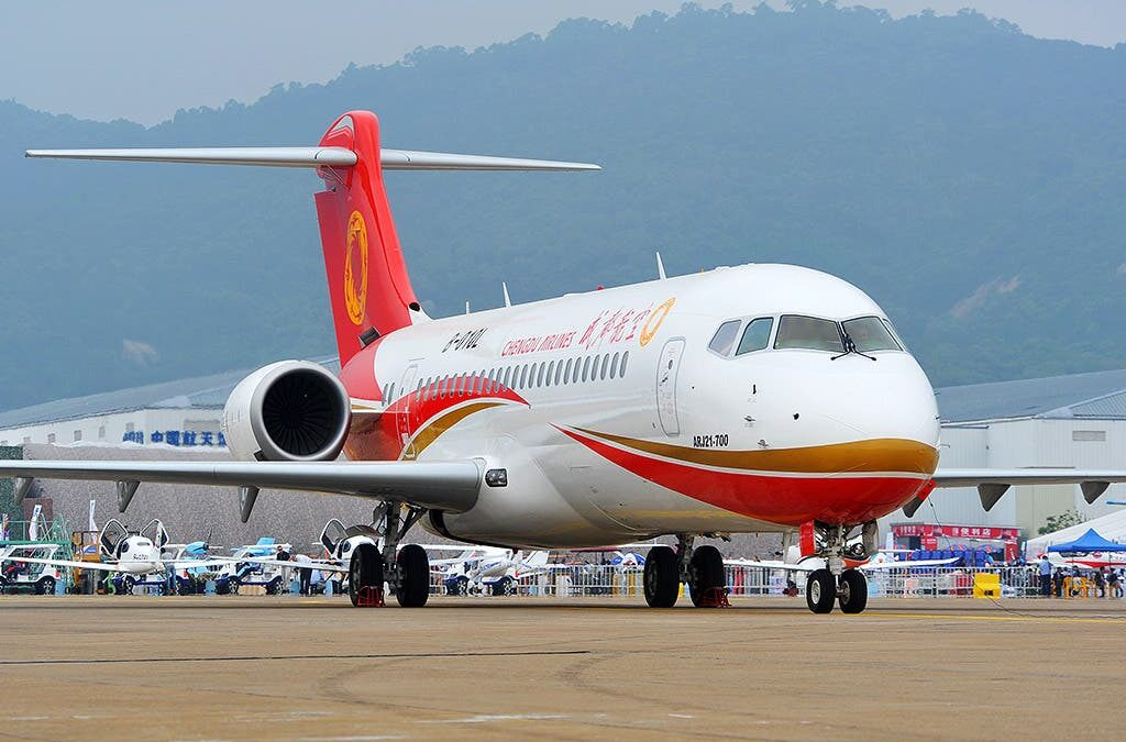 China's Chengdu Airlines Launches New Route To Country's Easternmost Airport