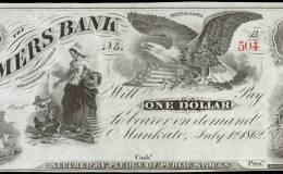 1 Farmers Bank of Mankato