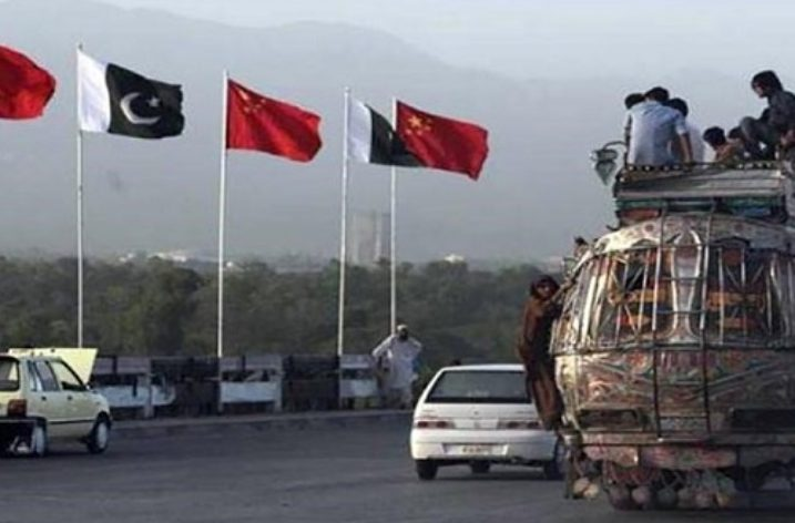 CPEC conference on road safety and logistics management