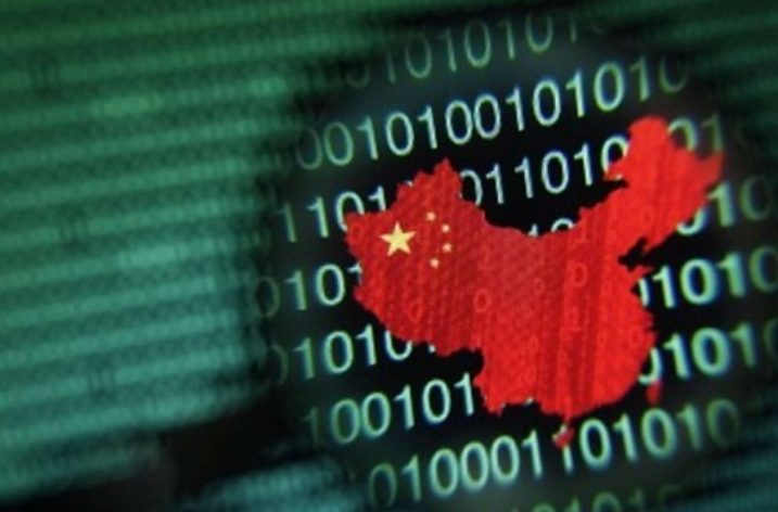 China Missed the Industrial Revolution, But It Won't Miss the Digital One