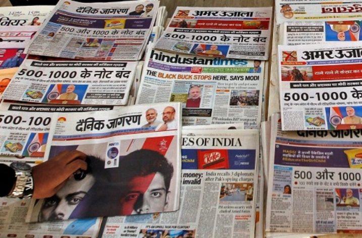 Free Press in India?