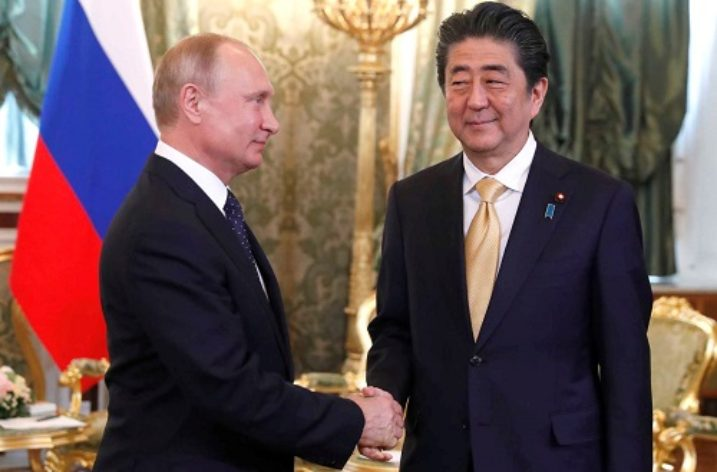 Asymmetry of Russia–Japan Relations