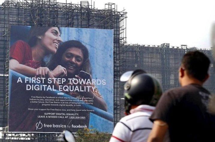 Are India's youth taking full advantage of the online world?