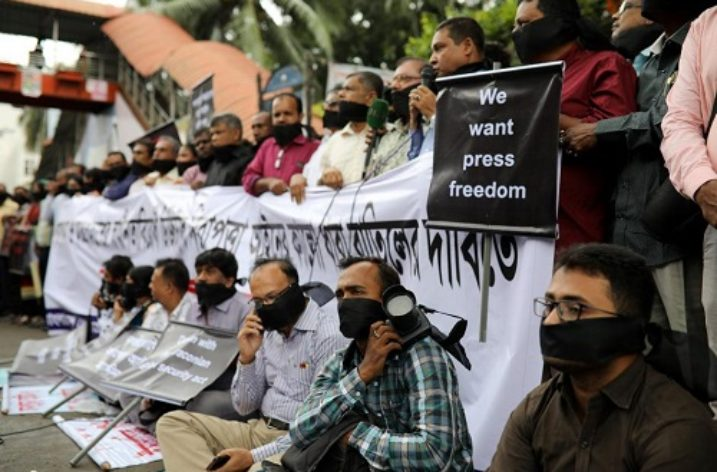 Bangladesh: New Digital Security Act is an attack on freedom of expression