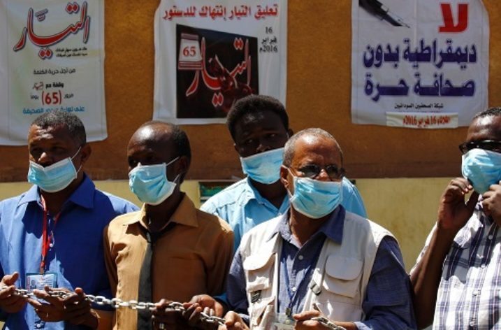 Relentless harassment, intimidation and censorship of journalists in Sudan must end