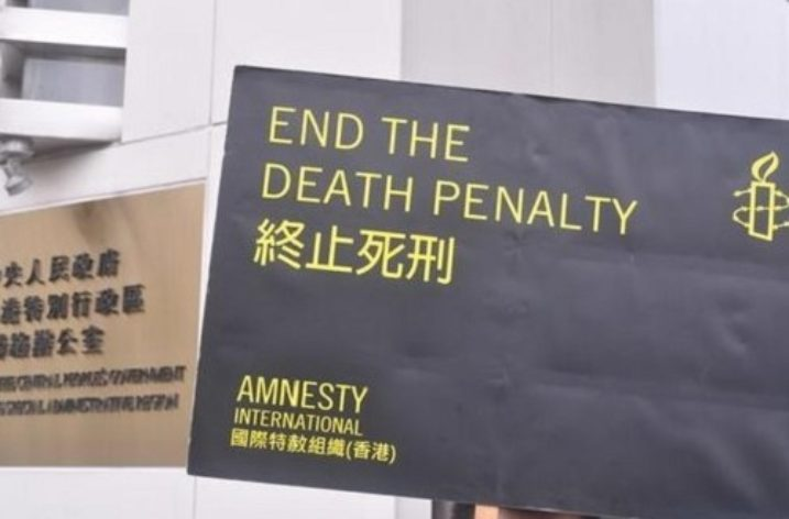 China must revoke death sentence against Canadian citizen for drug crimes