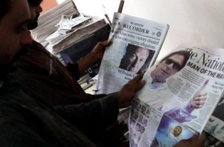 Pakistan: Press Freedom at Stake