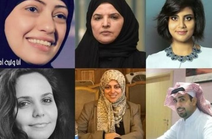 Saudi Arabia: New reports of women activists being tortured in detention