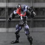 Venom Marvel Comics Action Figure Special Edition Icons 7inch2