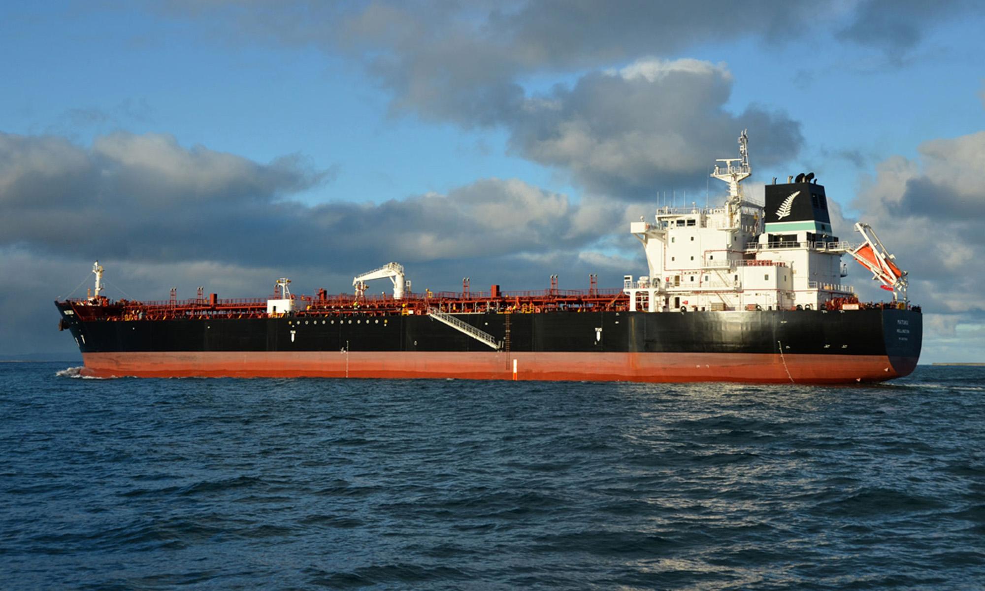 Silver Fern Shipping Ltd