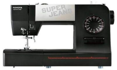 The Advantages of Heavy-Duty Sewing Machines
