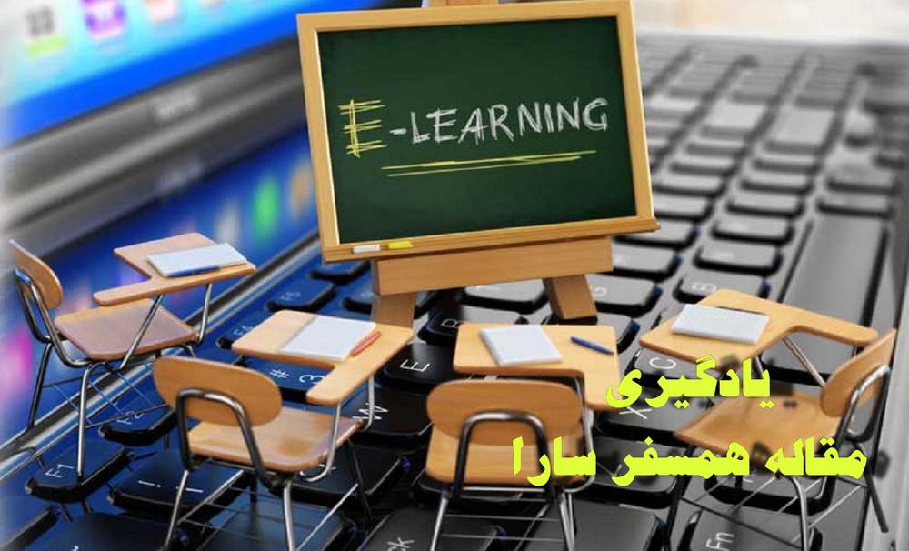 Pandemic Has Changed Education2