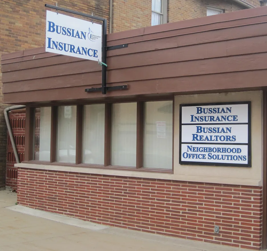 Front View Bussian Insurance Agency Office Freeport Illinois