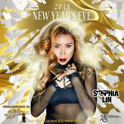 Sophia Lin