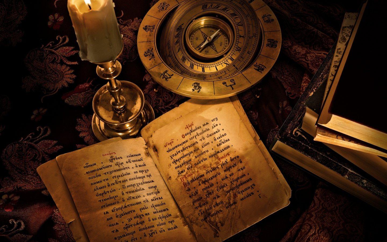The Sacred Secret of Magic