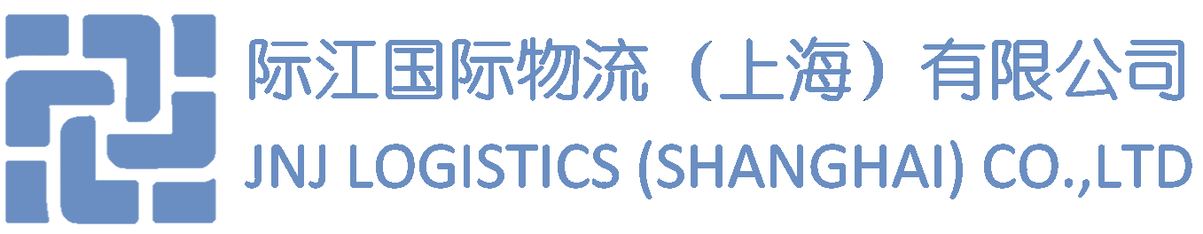 Jnj Logistics (Shanghai) Co.,Ltd
