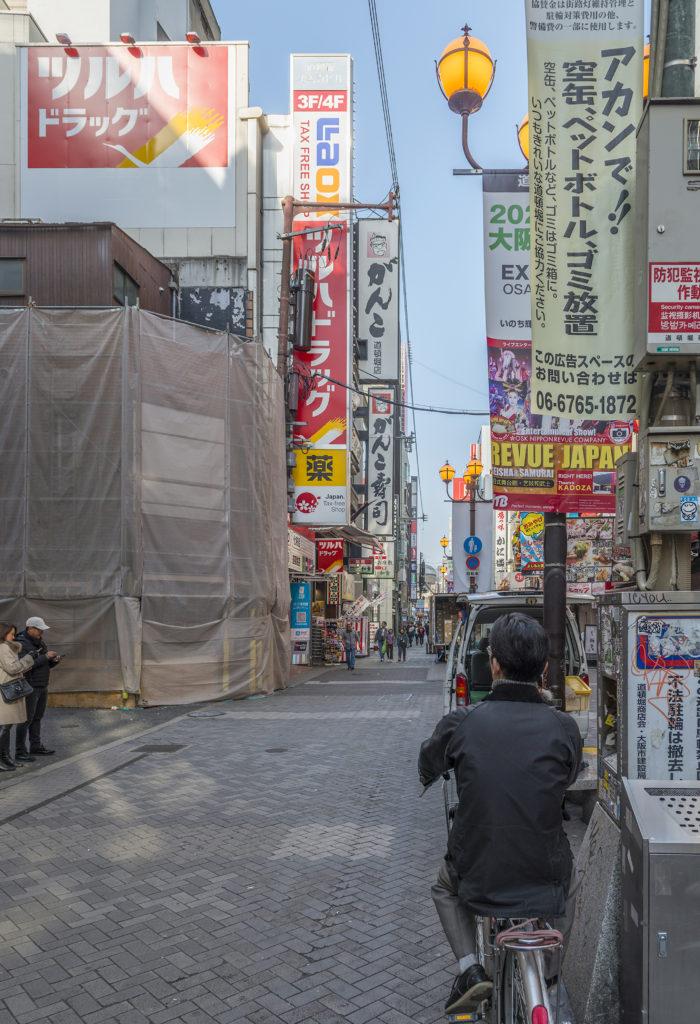 Nippombashi back alley