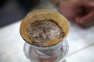 Minas Espresso Inc. - Americano