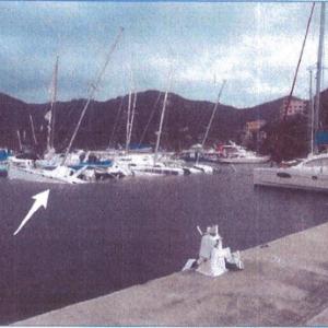 "SV ""Magic Carpet"" – a 2005 46.10′ Robertson & Caine Catamaran – Y0037 – Closing 12/22/17"