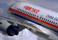 Noticias: Inyectan 4.6 mil mdd a China Eastern Airlines