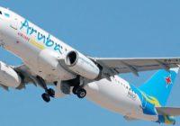 Aruba Airlines remotará vuelos a Venezuela pero pone condiciones a los pasajeros
