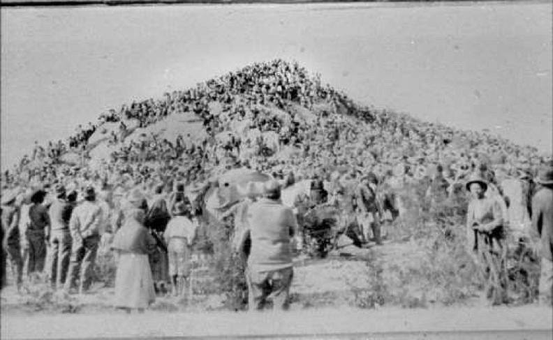 El Cerro del la Campana