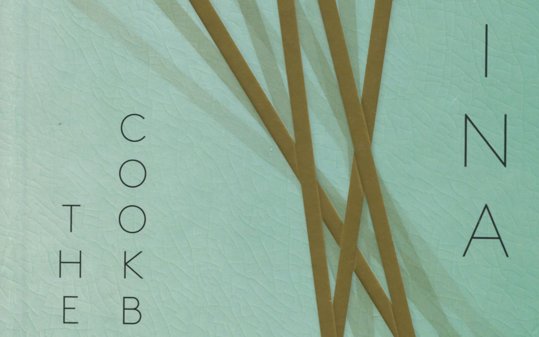 Cookbook Review: China The Cookbook