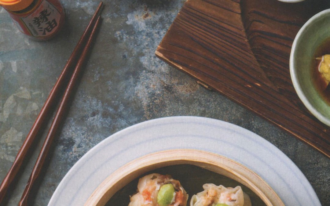 Shumai: Japanese-Style Shrimp Dumplings